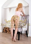 Eveline, 26 years old | Fantasy Escorts