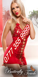 Butterfly Touch Agency | Escort Agency
